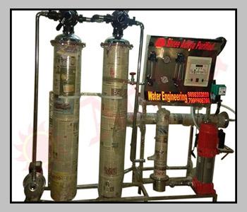 Buy Online Latest Price Manufacturer of Water Treatment Plant in Ahmedabad, Vadodara, Surat, Gandhinagar, Rajkot, Anand